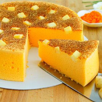 焗馬鈴薯鹹乳酪❤豪華8吋