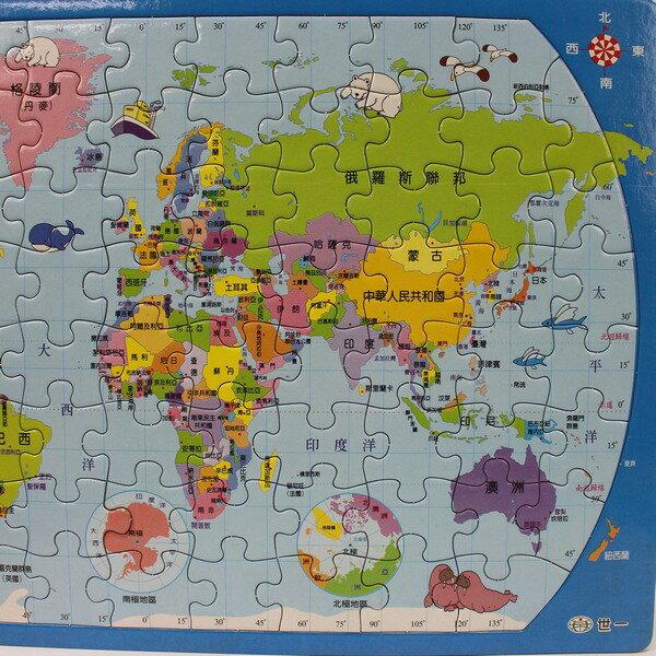 8開世界拼圖 世一B2741-3 80片世界地圖拼圖/一個入{促120} MIT製