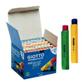 【義大利 GIOTTO】無灰粉筆(校園10色100入)+粉筆護套(2入,顏色隨機出貨)