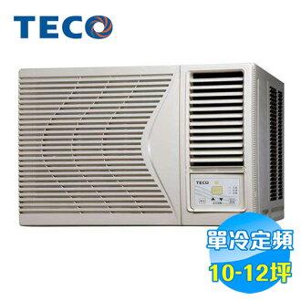 東元 TECO 單冷定頻右吹窗型冷氣 MW63FR3