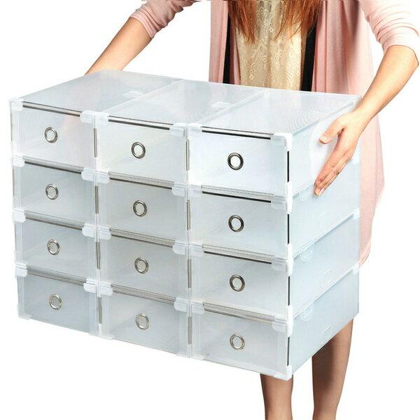 可折疊金屬包邊抽屜鞋盒收納雜物盒(一組3入顏色隨機)