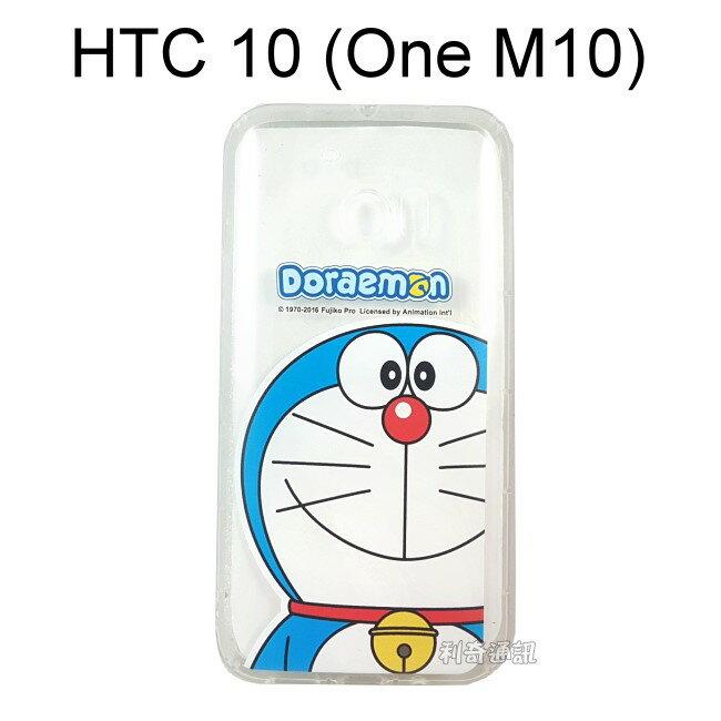 哆啦A夢空壓氣墊軟殼 [大臉] HTC 10 (One M10) 小叮噹【正版授權】