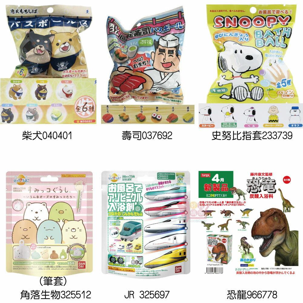 日本BANDAI TARGA NOL兒童碳酸泡澡球卡通沐浴球入浴劑 公仔 洗澡玩具 3