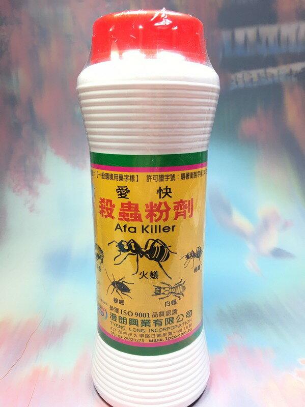 【八八八】e網購~【愛快 殺蟲粉劑】406064蚊香盤 驅蚊 滅蟑