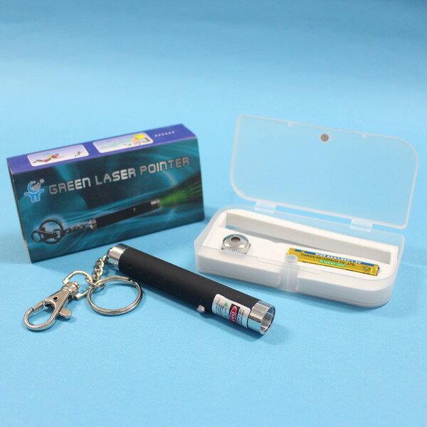 30mW綠光雷射筆 專業型綠光雷射筆 85mm(短/壓盒鎖圈)/一支入{促799}~全新~