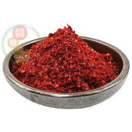 韓國頂級特A級辣椒粉從3.6kg大包分裝成小包,便宜自賣