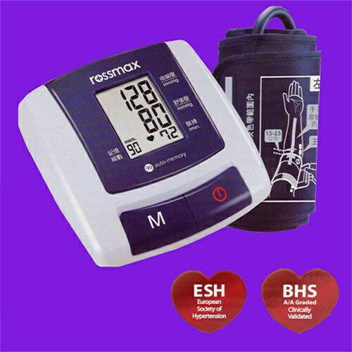 Rossmax優盛血壓計 MG150F  附活動贈品
