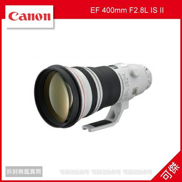 可傑  Canon EF 400mm F2.8L IS II 超望遠定焦 總代理 彩虹公司貨 登錄送240G硬碟+3000郵政禮卷至8/31