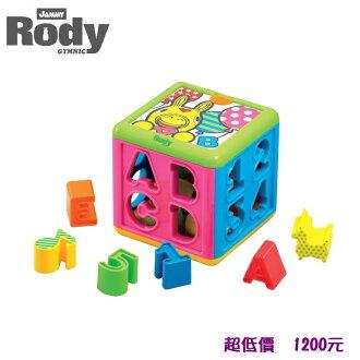*美馨兒* RODY 跳跳馬-積木益智盒 (TR3661) 1200元