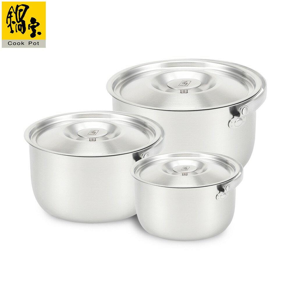【鍋寶】316不鏽鋼調理鍋-三種尺寸任選 (電磁爐 適用)
