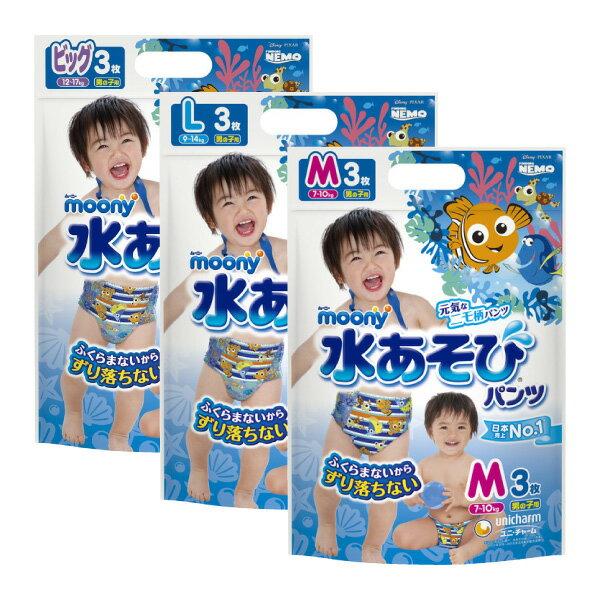 滿意寶寶 moony 游泳尿褲3入 男 / 女(M / L / XL) 好窩生活節 1