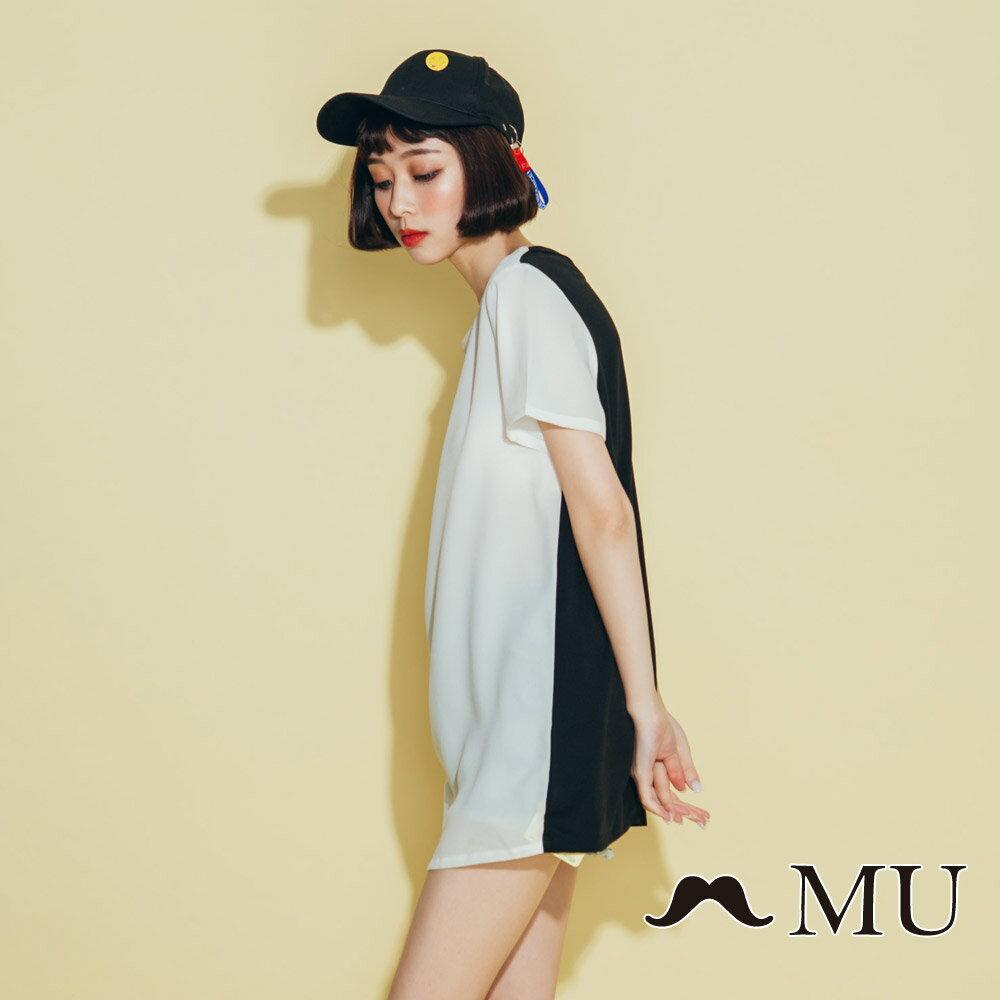 【MU】假口袋大LOGO後露背長版T-shirt(2色)7323263 1