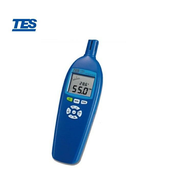 泰仕 TES-1260 溫濕度計 - 限時優惠好康折扣