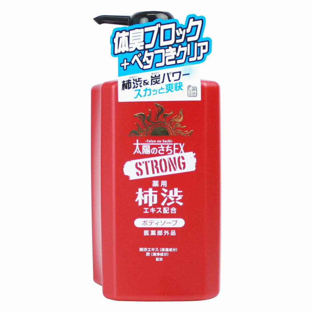 【Max 柿涉】去味強效沐浴乳(400mL)