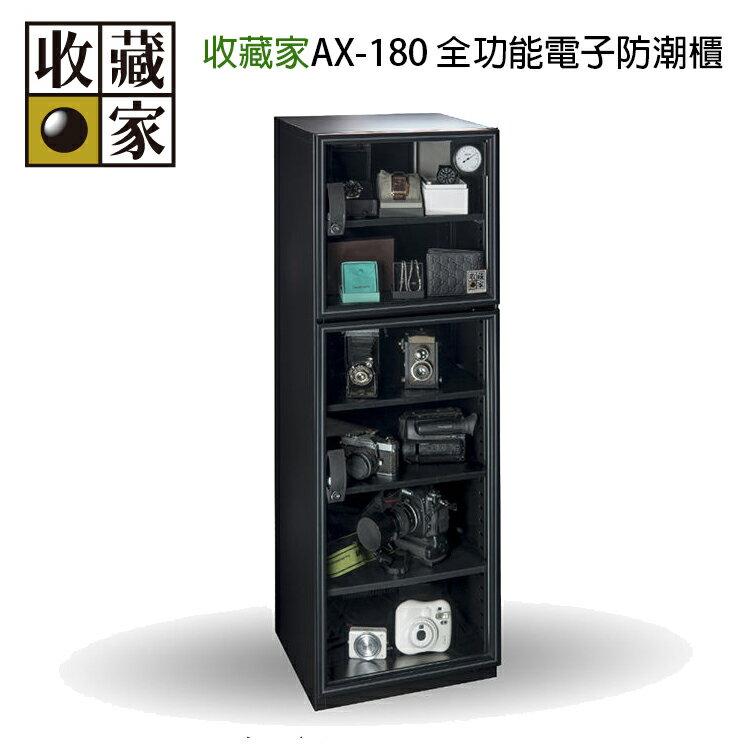 [喬傑數位]AX-180 全功能電子防潮櫃