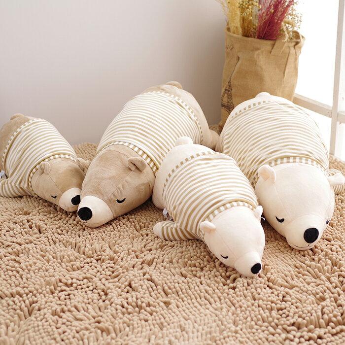 ❤療癒系列❤情人節禮物 北極熊娃娃 抱枕 絨毛娃娃 安撫抱枕【SV7272】快樂生活網
