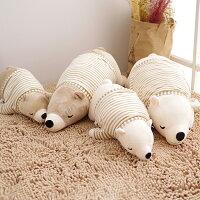 彌月玩具與玩偶推薦到❤療癒系列❤情人節禮物 北極熊娃娃 抱枕 絨毛娃娃 安撫抱枕【SV7272】快樂生活網就在快樂生活網推薦彌月玩具與玩偶