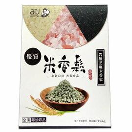 【阿久師】岩鹽芝麻米香鬆120g【樂寶家】