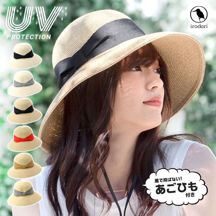 日本樂天熱銷 irodori  /  抗UV 可摺疊 遮陽草帽   /  fnah018-uni  /  日本必買 日本樂天代購  /  件件含運 0