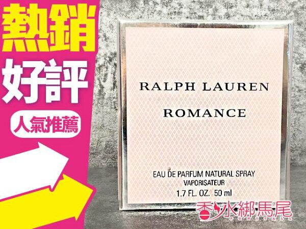 RalphLauren羅曼史女性淡香精Romance50ml◐香水綁馬尾◐