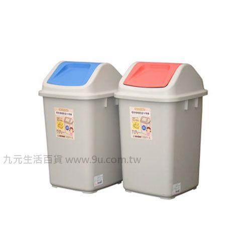 【九元生活百貨】聯府 CV-920 環保媽媽20L附蓋垃圾桶 CV920