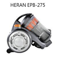小熊維尼周邊商品推薦【尾牙爽買】HERAN 禾聯 EPB-275渦輪式吸塵器