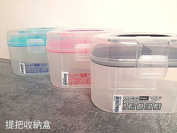 BO雜貨【SV3252】日本設計 橢圓提把收納盒 保健藥箱 急救箱 工具箱 文具 雜物 收納箱