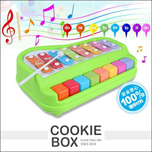趣味 音樂 大鋼琴 兒童 寶寶 玩具 樂器 鐵琴 按鍵式 琴棒 學習 聽覺 音準 ^~餅乾