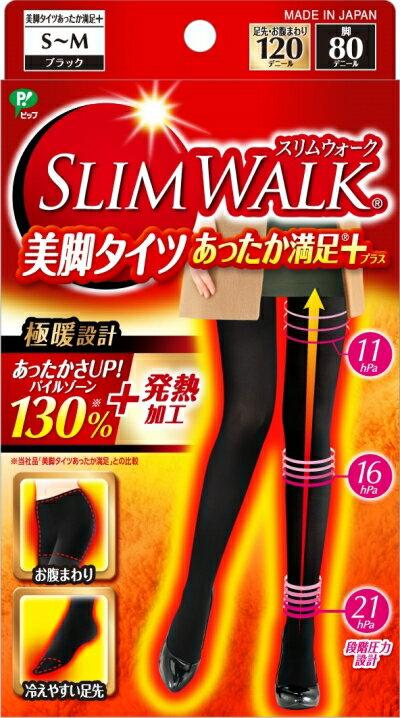 日本製SLIMWALK塑型保暖褲襪