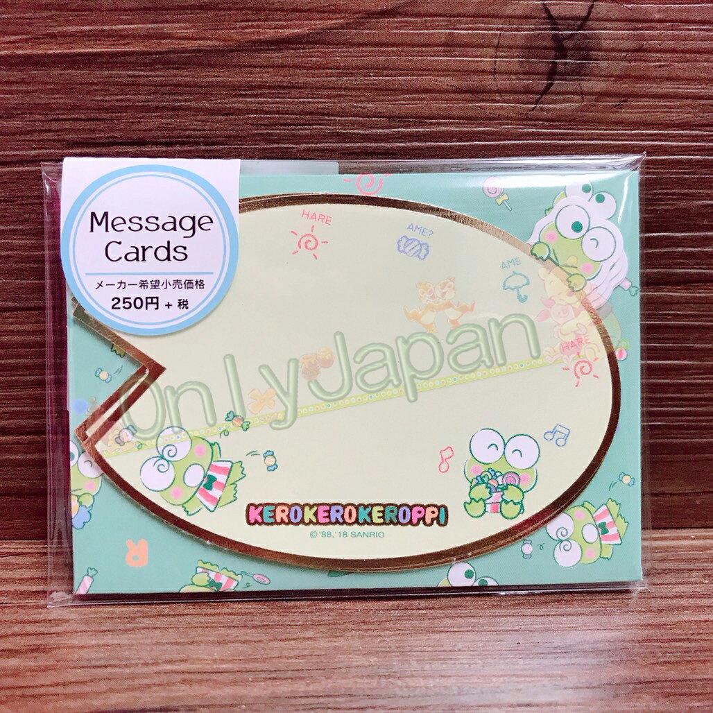 【真愛日本】18120300009 日本製迷你信封組-KR燙金荷葉 大眼蛙 皮皮蛙 信組 信封 便條紙 日本製 文具