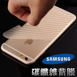 碳纖維背膜 三星 A71 / A31 / M11 / A21s 超薄半透明手機背膜 防磨防刮貼膜