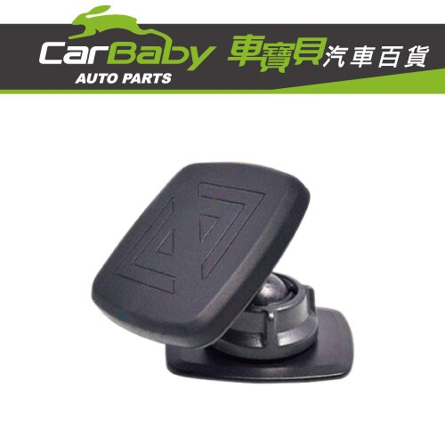 【車寶貝推薦】安伯特 黏貼式磁吸手機架(方形) ABT-A039-2