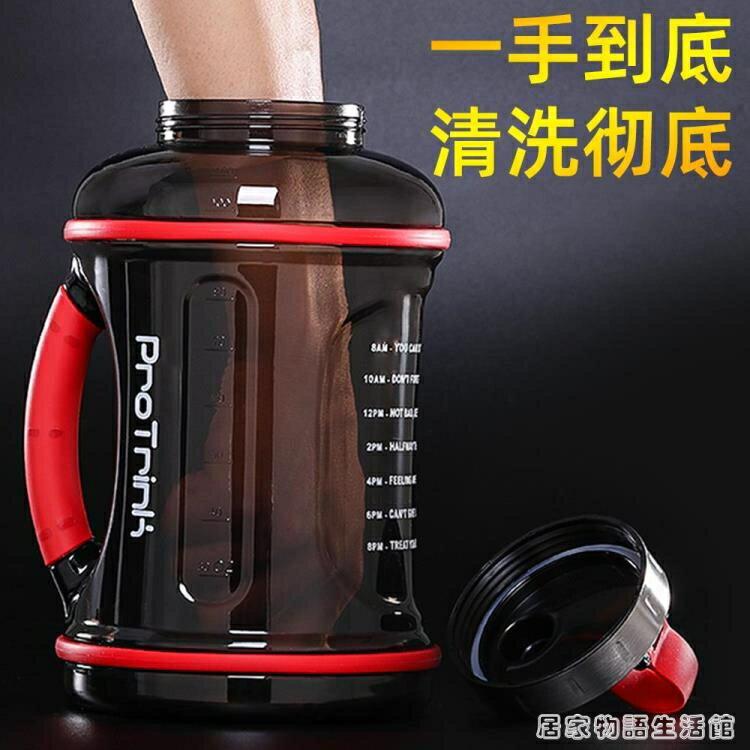 2l健身水壺戶外便攜運動水杯男超大容量3000ml特大號3升水桶杯子