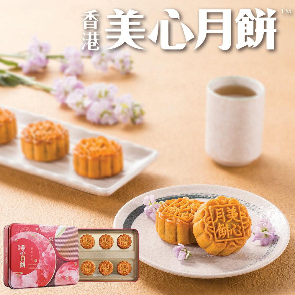 中秋月餅-推薦到豐年美月禮盒-中秋月餅送禮推薦,內餡綿密,蛋黃鹹香夠味