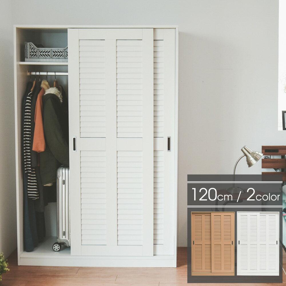 衣櫃/衣櫥/衣物收納 波爾百葉窗衣櫃W120cm 完美主義【N0062】好窩生活節