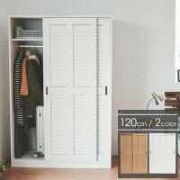 衣櫃/衣櫥/衣物收納 波爾百葉窗衣櫃W120cm 完美主義【N0062】-完美主義居家生活館-居家生活推薦