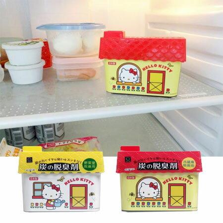 日本HelloKitty備長炭冰箱除臭劑150g冷藏庫用野菜室用消臭劑除臭抗菌蔬菜水果冰箱冷藏KOKUBO小久保工業所【B063104】