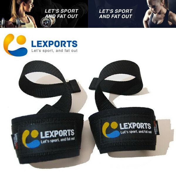 LEXPORTS 勵動風潮   第 健身拉力帶   健身輔助拉帶   重訓助握帶   健身