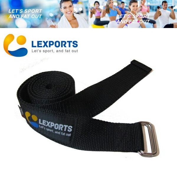 LEXPORTS 勵動風潮 / 瑜珈&彼拉提斯 / 伸展帶 / 拉力帶 / Yoga/ Pilates