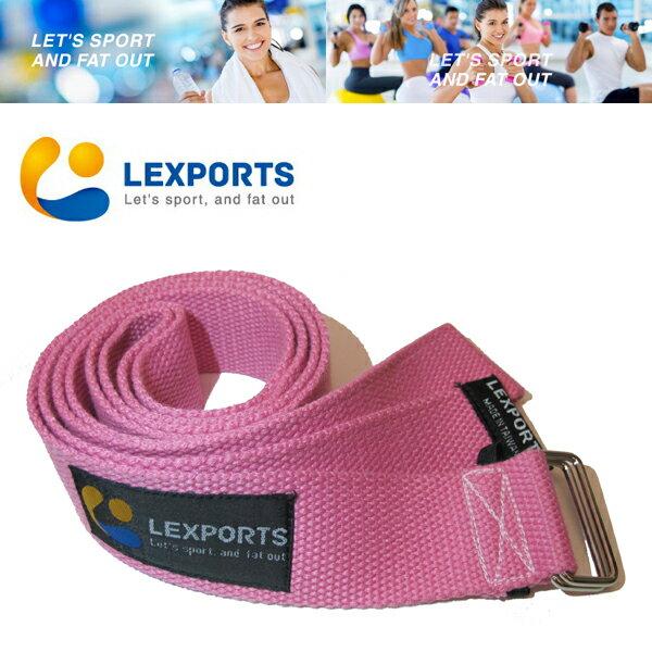 LEXPORTS 勵動風潮:LEXPORTS勵動風潮瑜珈&彼拉提斯伸展帶拉力帶舒展帶(極緻版)