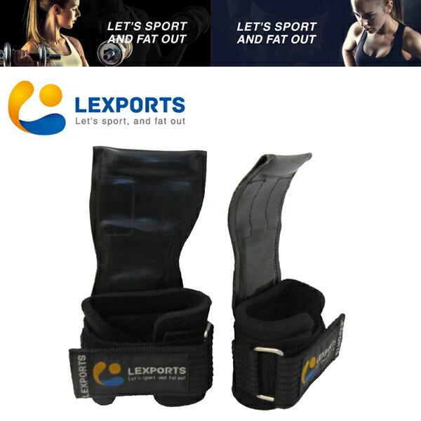 LEXPORTS 勵動風潮  重訓健身拉力帶  Power Gripps PRO 男用 版