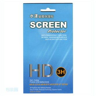 華碩 ASUS Zenfone Max/ZC550KL/Z010D/Z010DD 水漾螢幕保護貼/靜電吸附/具修復功能的靜電貼