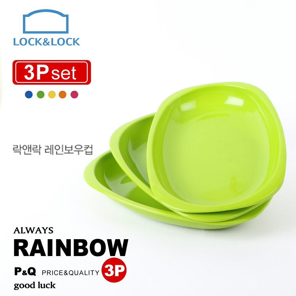 ~樂扣樂扣~P  Q PP彩虹疊疊樂橢圓餐盤3入組 綠