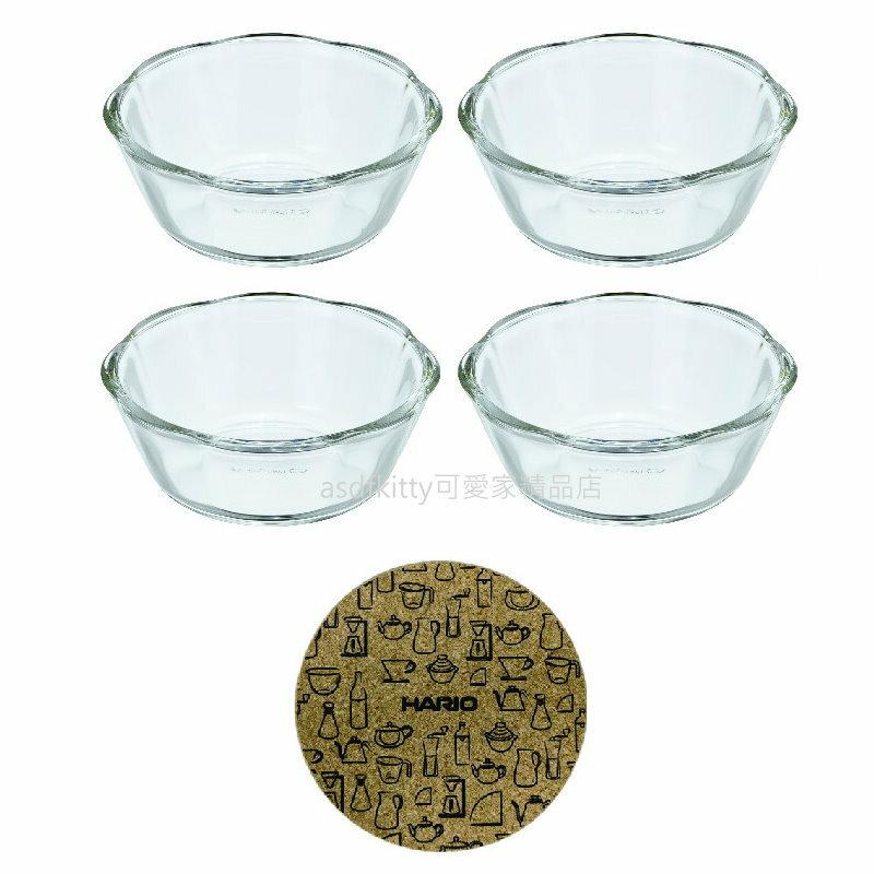 asdfkitty*HARIO日本製-4入花邊耐熱玻璃碗組-可微波-可進烤箱-水波爐-附隔熱墊