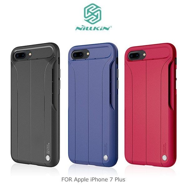 APPLE iPhone 7 Plus 5.5吋 NILLKIN 音尚擴音手機殼 保護套 保護殼 手機殼 軟殼 擴音 背蓋 背殼 殼