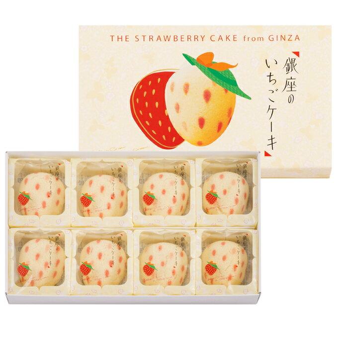 【tokyo banana】東京ばな奈-東京香蕉蛋糕8入裝禮盒 預購-約4 / 10左右出貨 1