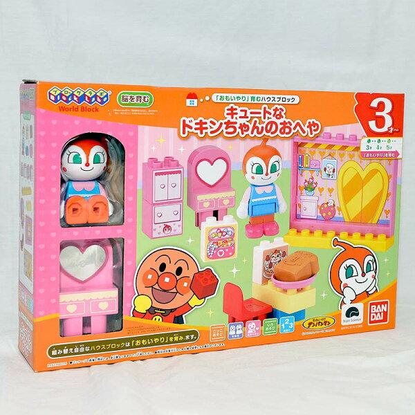 紅精靈麵包超人夢幻的家積木組日本帶回正版商品3歲以上