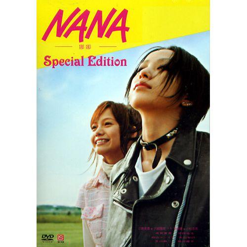 矢澤愛NANA電影版DVD中島美嘉宮崎葵