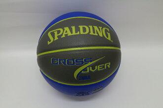 【陽光樂活】特價中 斯伯丁 SPALDING NBA籃球 CrossOver系列 極致觸感新體驗 藍灰配色 SPA74517 #7