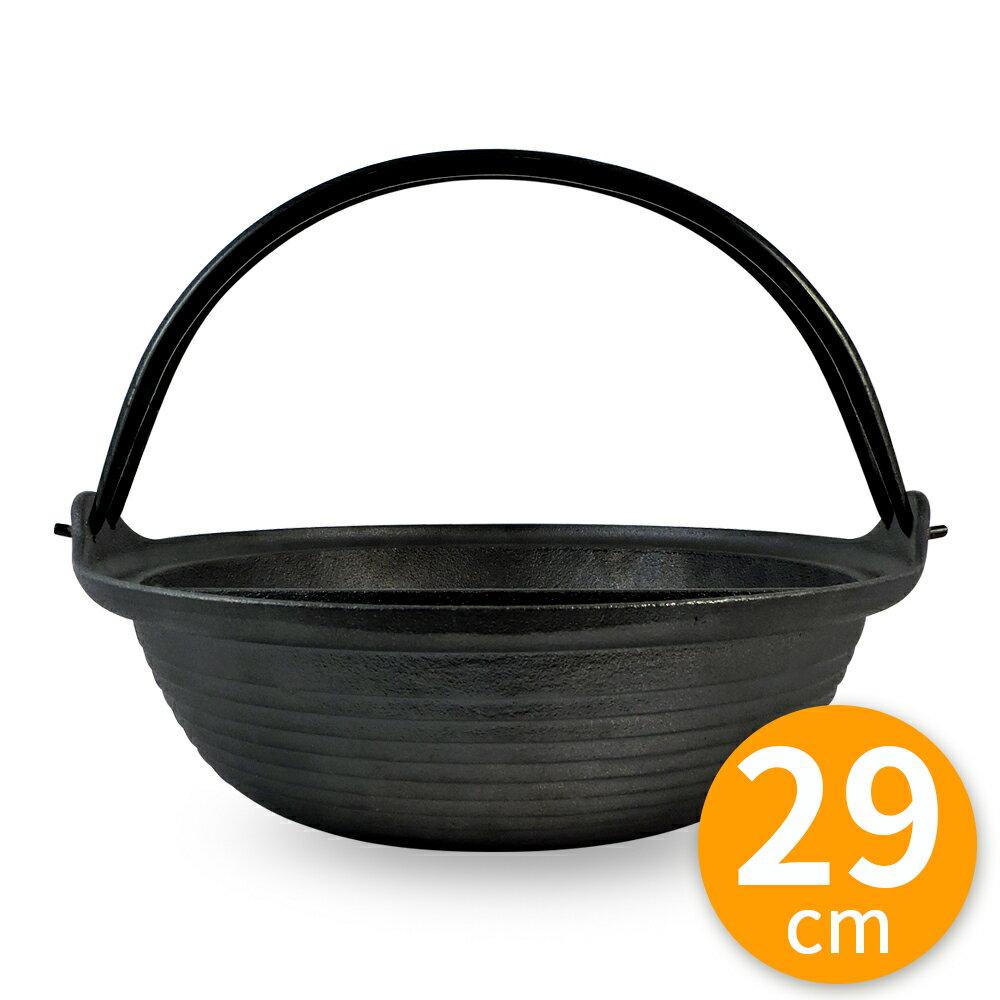 鴛鴦鍋 鑄鐵鍋